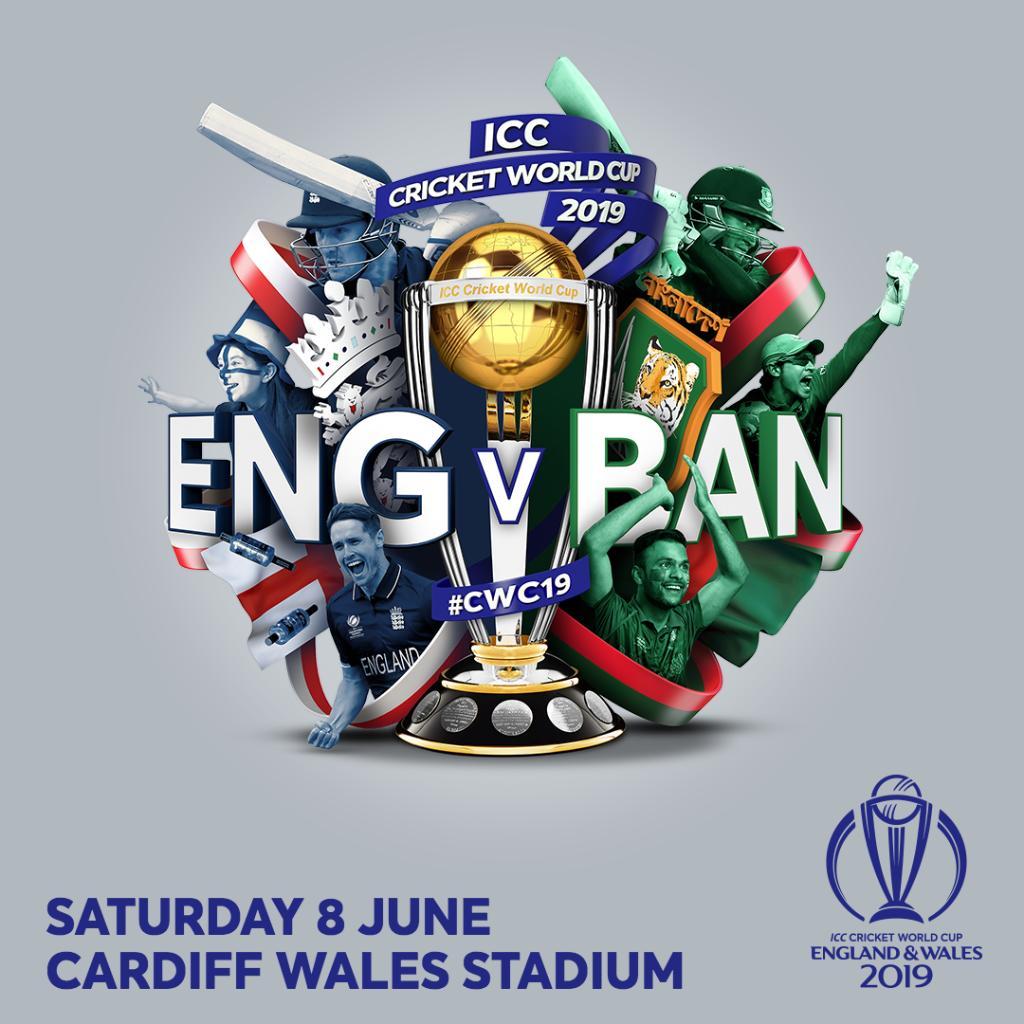 વર્લ્ડ કપમાં આજે બે મેચો રમાશે, #ENGvBAN અને #AFGvNZ
