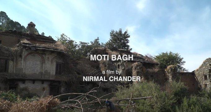 ઓસ્કરમાં નામાંકિત થઈ ડોક્યુમેન્ટ્રી ફિલ્મ 'મોતીબાગ'
