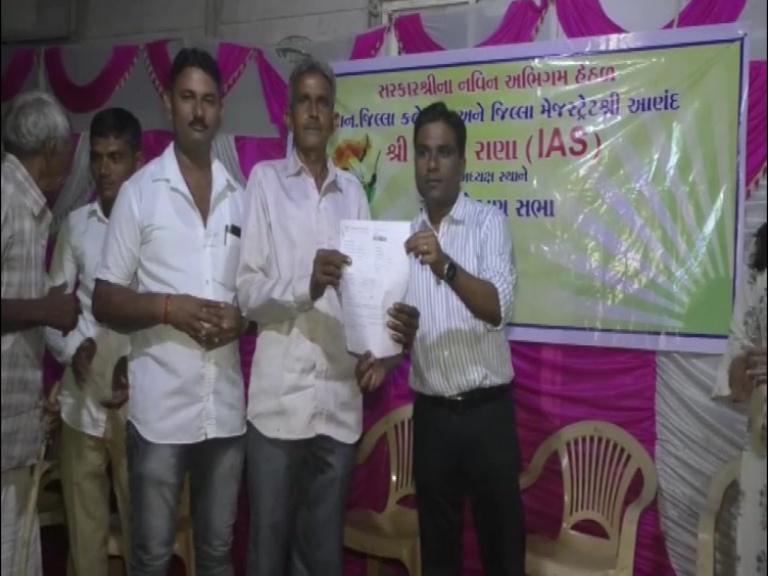 જન વિકાસ ઝુંબેશ - તારાપુરમાં કલેક્ટર દિલીપ રાણાના અધ્યક્ષસ્થાને રાત્રી સભા યોજાઈ