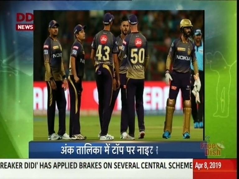 IPLમાં કોલકતા નાઈટ રાઈડર્સે 8 વિકેટે મેળવ્યો વિજય