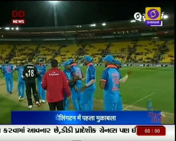 ભારત અને ન્યૂઝીલેન્ડ વચ્ચે આજે ટી-20
