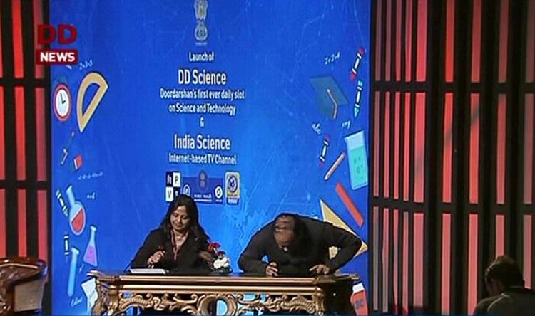 વિજ્ઞાન આધારિત એક કલાકના કાર્યક્રમ ડીડી સાયન્સ ઇન્ડિયા સાયન્સનું ઉદ્ઘાટન કર્યું