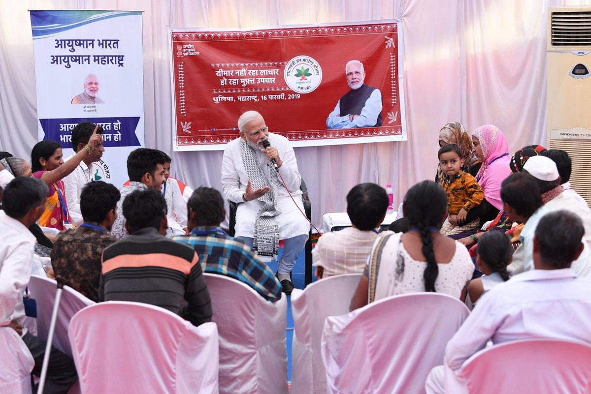 પીએમ મોદીએ આયુષમાન ભારત યોજનાના લાભાર્થીઓ સાથે સંવાદ કર્યો