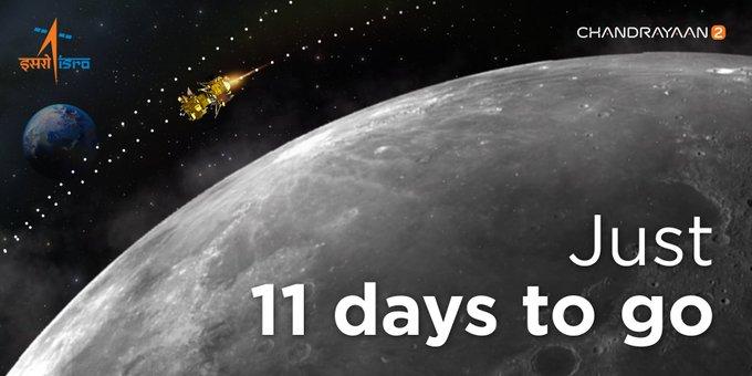 ચંદ્રયાન 2 ચંદ્રની વધુ નજીક પહોંચ્યું, માત્ર 11 દિવસમાં રચાશે ઈતિહાસ