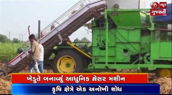 રાજકોટઃ ખેડૂતે બનાવ્યું મગફળીનું થ્રેસર મશીન, થશે 1 મહિનાનું કામ 24 કલાકમાં