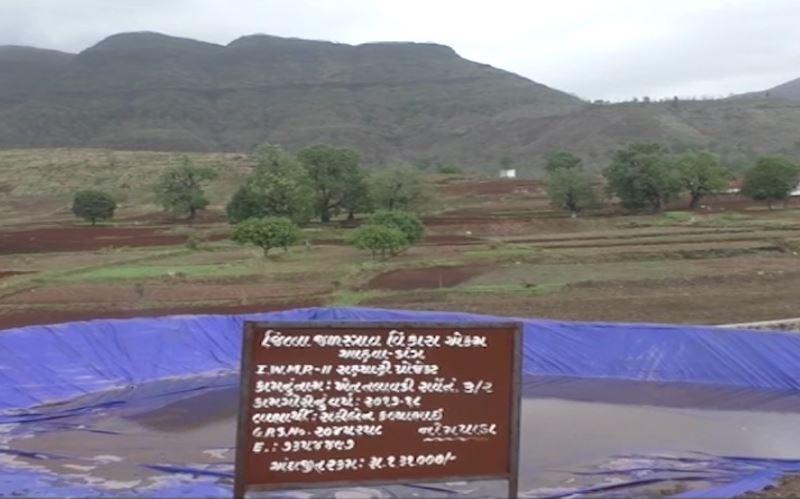 ગુજરાતના ચેરાપુંજી ડાંગમાં ગેબીયન-ખેત તલાવડી દ્વારા વરસાદી પાણીનો સંગ્રહ