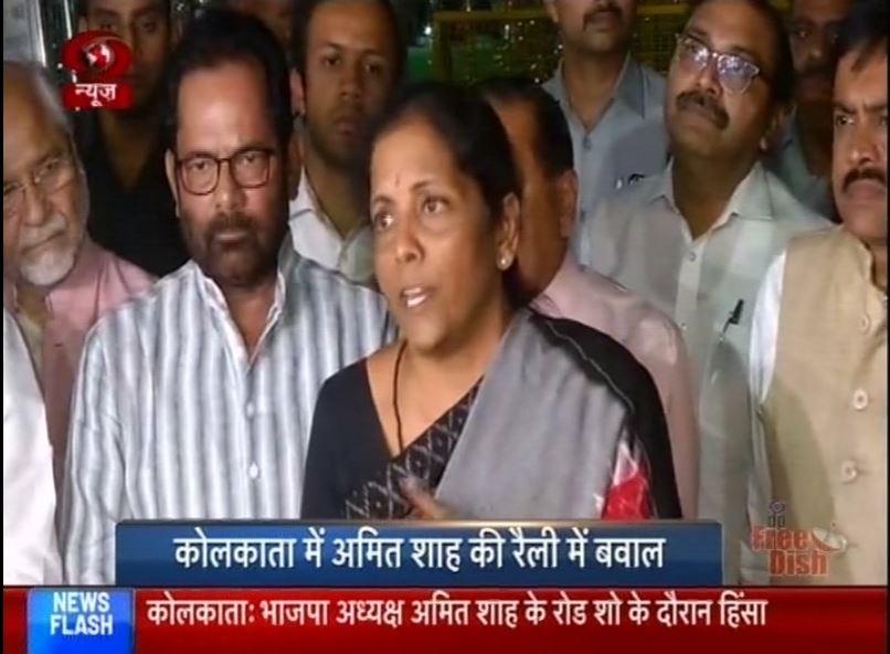 મમતા બનર્જીના વિરુદ્ધમાં દિલ્હીમાં ભાજપના નેતાઓનું મૌન પ્રદર્શન